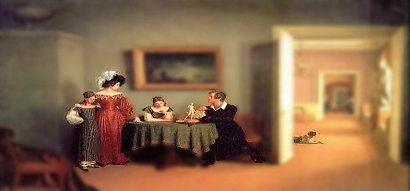 Семья глазами психолога
